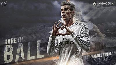 Бэйл. Реал Мадрид 2016